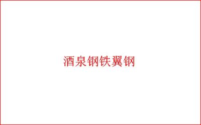 ppt 背景 背景图片 边框 模板 设计 相框 400_250