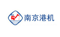 徳乐-南京港口机械厂